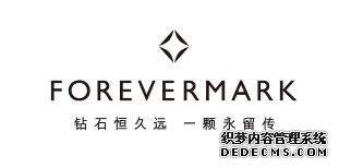 真我,如钻 Foreverma网页游戏传奇私服rk永恒印记推出全球首家品牌旗舰店
