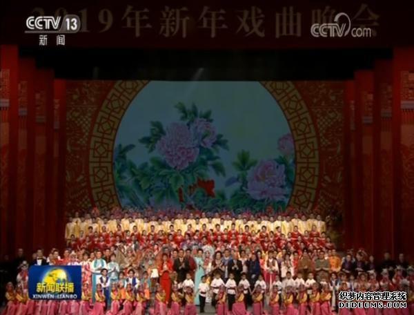 新年戏曲晚会在最新传奇页游私服京举行 习近平等出席观看