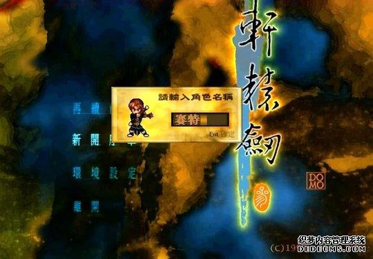 《变态传奇页游》系列格局最大的一部作品,主角是外国人,横款亚欧大陆