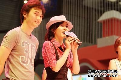 《网页版sf传奇》CJ开拍仪式中韩全明星亮相