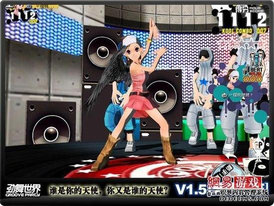 游戏史0913:马里奥 网页版sf传奇 最终幻想7