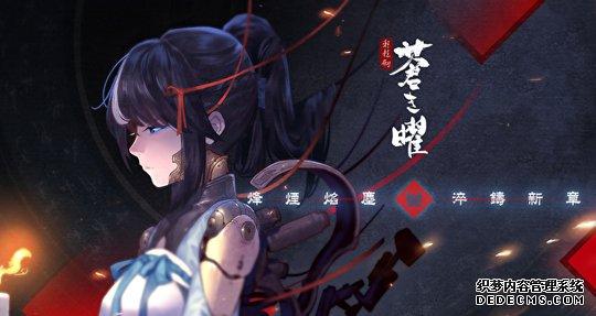 《变态传奇页游 苍之曜》宣布于七月展开封闭删档测试
