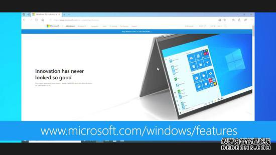 Windows 10 201变态网页传奇sf9年11月更新现已正式推出