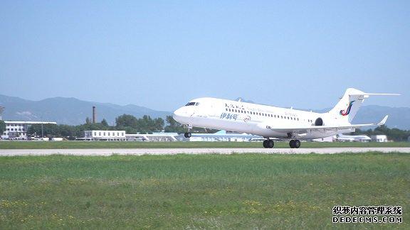 ARJ21交付网页版变态传奇航空首架飞机正式载客运营