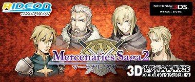 3DS《传奇网页游戏私服2》体版版配信开始 可玩到第5章