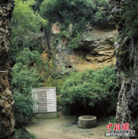 北京猿人头盖骨发现90周年:丢失的化石在哪里?