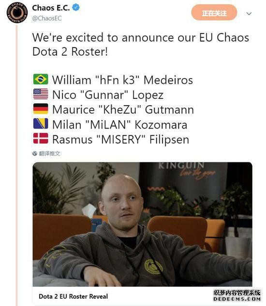 Chaos全新阵容 美洲老牌战队转战欧洲赛区