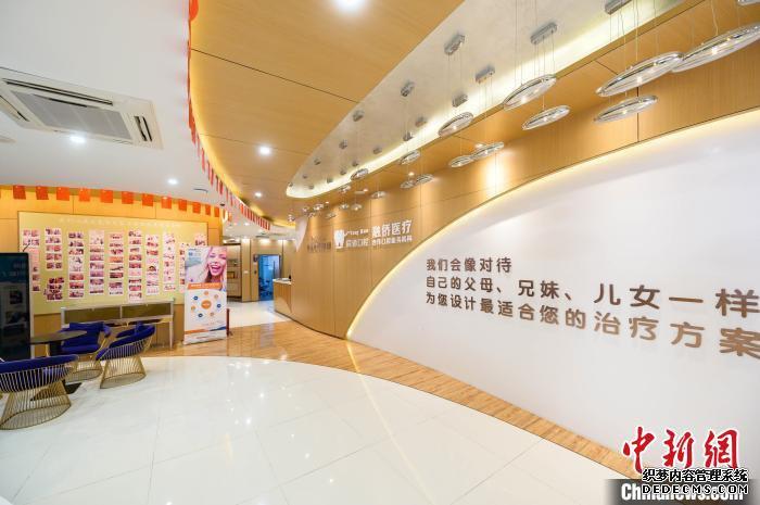 如今,福州同道口腔医院仍未开诊。 李南轩 摄