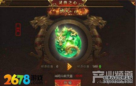 免费传奇网页游戏 2678盛世遮天sf绿色游戏公益平台