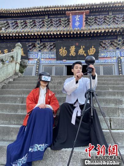 南岩宫全景VR体验 王政 摄