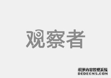 《赫芬顿邮报》刊发胡鞍钢文章